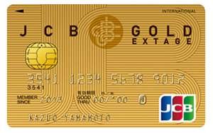 JCB GOLD EXTAGE(ゴールド エクステージ)