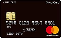 Orico Card THE POINT (オリコ・カード・ザ・ポイント)