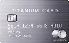 Mastercard Titanium Card(ラグジュアリーカード チタン)