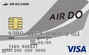 AIRDO VISAクラシックカード