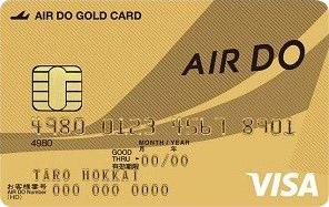 AIRDO VISAゴールドカード