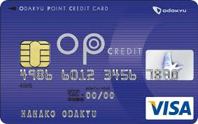 OPクレジットカード(小田急ポイントカード)
