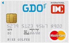 GDOカード(ゴルフダイジェスト・オンラインカード)