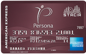 lineup_card_persona_amex