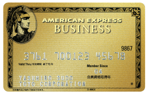 amex-business-gold