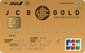 jcbgold_plus_ana_mileage