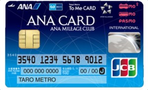 ana-to-me-card-pasmo-jcb-300x183