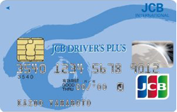 card_jcb_drivers