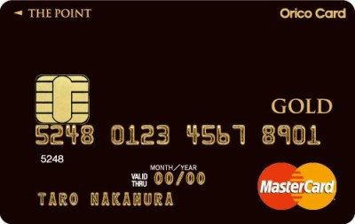 orico-card-the-point-premium-gold