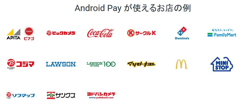 androidpay4
