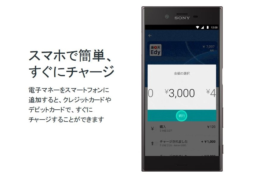 androidpay5