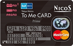 pasmo_card